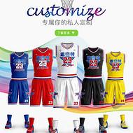 新款篮球服套装男双面篮球服定制球衣正反两面穿比赛球衣免费印字