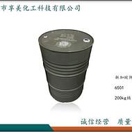 椰子油脂肪酸二乙醇酰胺6501非离子表面活性剂