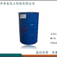 NP-10壬基酚聚氧乙烯醚德国汉姆TX系列乳化剂非离子表面活性剂