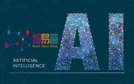 人工智能自适应教育:基于论答开发的智易答为老师减负助力! (25播放)