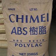 ABS/台湾台化/(AX4100) 塑胶粒