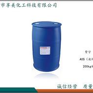 AOSα-烯基磺酸钠液体合成洗涤剂原料阴离子表面活性剂