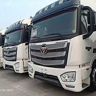 出售二手欧曼牵引车 双托二拖三半挂牵引车 国五新款欧曼EST拖头手续齐全包提档过户可分期付款