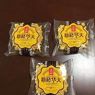 龙海原味华夫饼干,漳州黄油华夫饼干,福建定量装华夫饼
