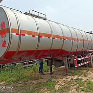 供应二手油罐车 半挂油罐车 铝合金罐车 普货液体运输罐车 不锈钢罐车 食用油保温罐