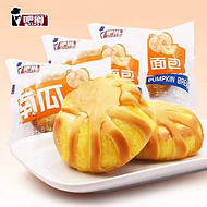龙海散称零售9.9元面包,定量装面包零售2.5-5元面包