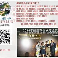 2020注销香港公司 2020香港公司注销 注销香港公司