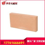 亚搏app下载安装直销保温砖 轻质保温砖 粘土保温砖