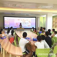 学校创客实验室_广东创客室设计_创客实验室方案亚搏app下载安装