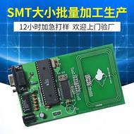 来料加工包工包料加工SMT贴片加工 电路板焊接加工厂