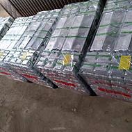 国标环保3号锌合金锭 压铸锌锭 3#锌合金 低温锌合金生产亚搏app下载安装