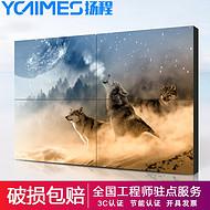 扬程电子YC-P4655-UTE/H 液晶拼接单元|三星DID拼接屏供应商免费提供解决方案
