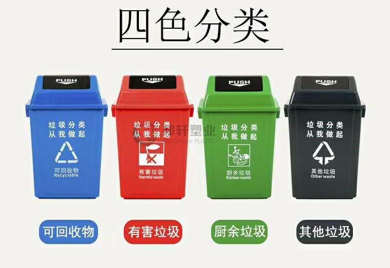 弹盖垃圾桶 (5)
