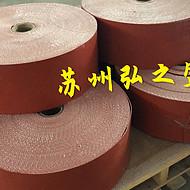 3宽分硅钛合金风管密封条 中铁合格供应商 资料齐全可查验