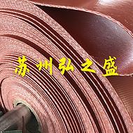 3宽分硅钛合金风管密封条  红色两布三胶硅胶布 现货