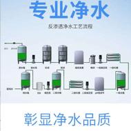 水处理设备定制,十九年水处理设备生产经验
