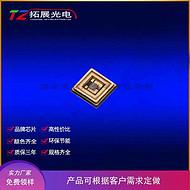 现货批发灭菌 270nm UVC led 3535深紫外线led