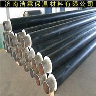 潍坊优质聚氨酯钢套钢保温管厂家直销