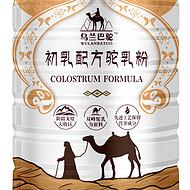 新疆骆驼驼奶粉代加工厂家,陕西优质厂家