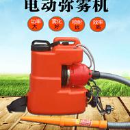 山东工厂直销电动超微雾化机