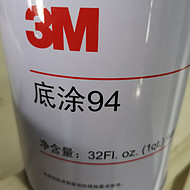 3M94底涂3M94底胶3M表面活性剂可提高胶带表面的粘性