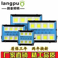 亚明led投光灯泛光灯50w100w150w200w加厚灯体功率足仓库车间广告户外照明