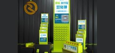 共享充电宝广告机-立式充电宝多媒体广告机代理加盟亚搏app下载安装订制