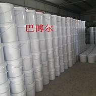 气凝胶隔热涂料玻璃纤维毡硅酸铝纤维棉岩棉保温