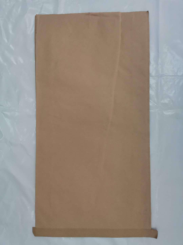 佛山市尚兴塑料编织袋有限公司