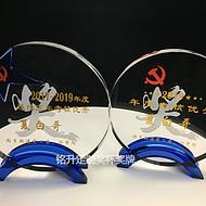 建党周年活动奖牌 新款水晶内雕奖牌 政府评选党员水晶奖牌