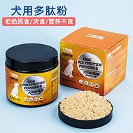 宠物营养品犬用多肽营养粉猫狗保健品OEM代工厂家贴牌生产