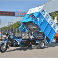 力之星三轮摩托环卫车厂家直销可定制垃圾车