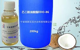 乙二胺油酸酯EDO-86的产品用途与功能 (173播放)
