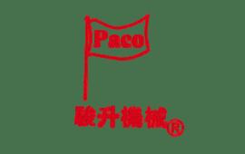 骏升排水板设备展示 (71播放)