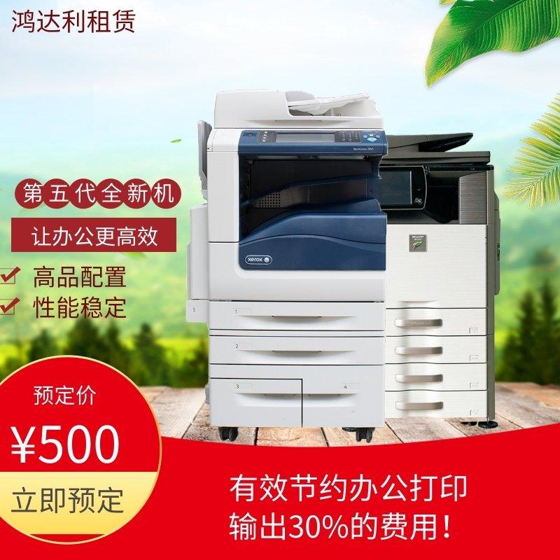 鸿达利复印机租赁出租 (7)