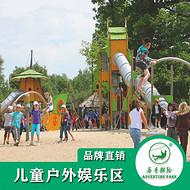 历奇探险 儿童滑梯2019价格 游乐园设备建设生产厂家