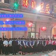 果敢老街腾龙公司网投注册联系q3341657900