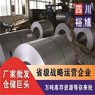 四川范围螺旋焊管,螺旋焊管,螺旋焊管长期销售