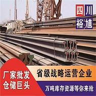直缝焊管,直缝焊管钢材价格走势,成都金牛区直缝焊管钢材价格走势