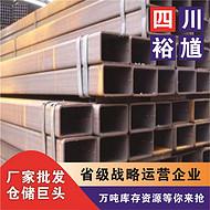 焊管,焊管销售批发,成都简阳市焊管销售批发