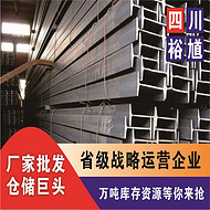 镀锌钢管,镀锌钢管总代理,成都新都区镀锌钢管总代理