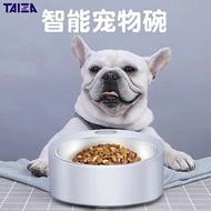 智能宠物喂食器 宠物自动喂食碗 宠物秤 亚搏app下载安装直批