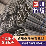 钢塑复合管,钢塑复合管钢厂价格行情,成都邛崃市钢塑复合管钢厂价格行情