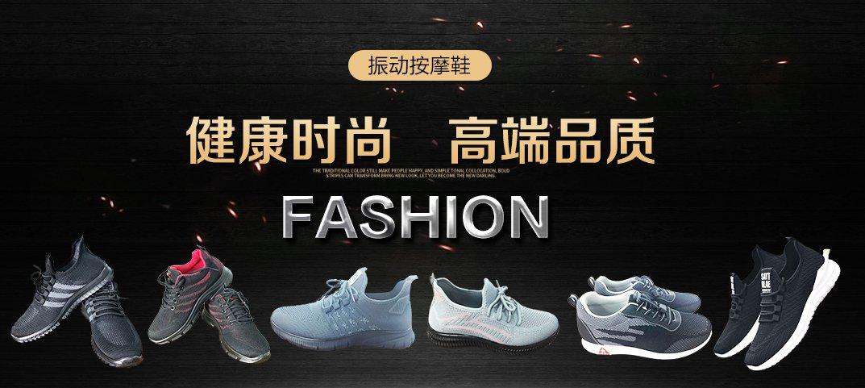 微猫优品波动能量鞋,回震鞋,振动按摩鞋核心技术是什么