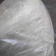 羊驼毛  细度32微米,长度92MM以上,纯白色