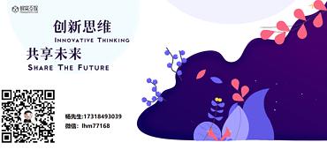 重庆蜂窝直播公会加盟_蜂窝直播平台招商代理
