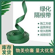 广东屋顶绿化带树根围护带深圳草石葛根板