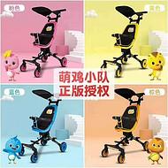 正版授权新款卫儿萌鸡小队双向座椅溜娃神器1~3岁运动训练,可手推。官方**保障