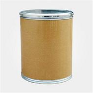 黄姜提取物 薯蓣皂素95% 薯蓣皂苷元 甾体皂苷元