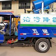 农用机动柴油三轮洒水车厂家出售 现货低价销售中 质量优